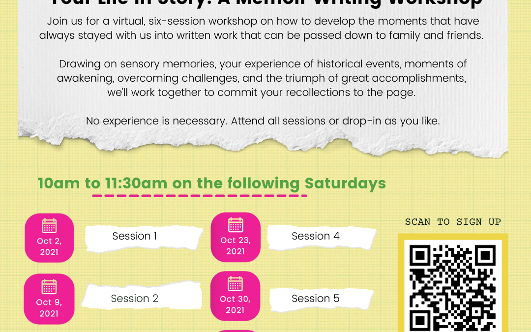 Your Life in Story: A Memoir Writing Workshop from YpsiWrites
